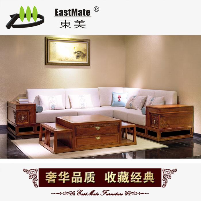 新中式古典 实木家具 刺猬紫檀红木沙发 客厅 转角沙发dmjk10