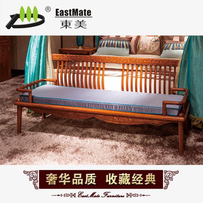 红木家具 刺猬紫檀 云卧实木床尾凳 中式床榻长凳